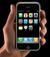 Divulgar sites em Celulares, Mobile