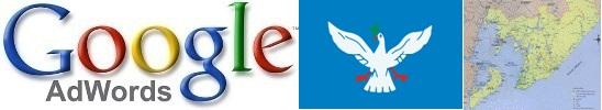 Links-Patrocinados-do-Google-AdWords-em-Salvador-BA-Faça-com-uma-agência-certificada-Google-AdWords