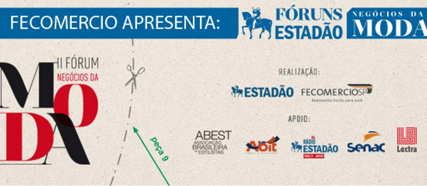 forum-negocios-moda