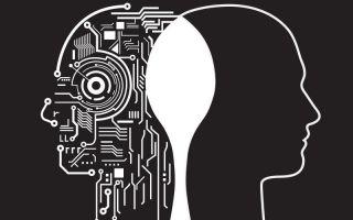 Inovar negócios com inteligência artificial