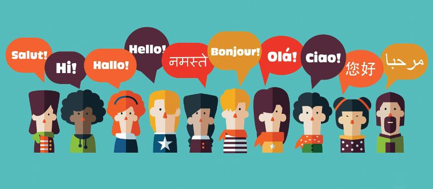 Como divulgar escola de idiomas na internet