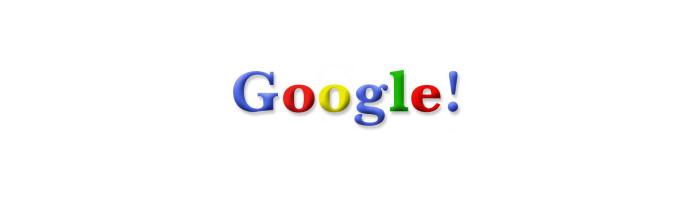 A evolução do Google Ads com o passar dos anos